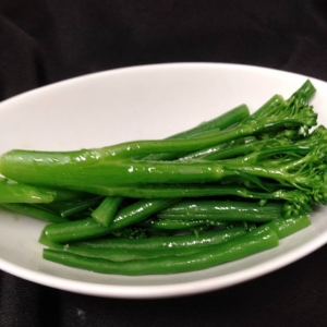 Steamed greens